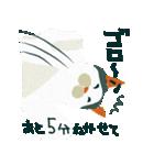 猫のヌーン(個別スタンプ:19)