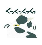 猫のヌーン(個別スタンプ:20)