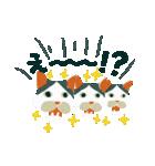 猫のヌーン(個別スタンプ:21)