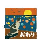 猫のヌーン(個別スタンプ:22)
