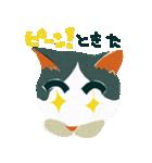 猫のヌーン(個別スタンプ:23)