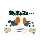 猫のヌーン(個別スタンプ:26)