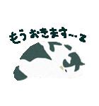 猫のヌーン(個別スタンプ:27)