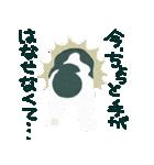 猫のヌーン(個別スタンプ:28)