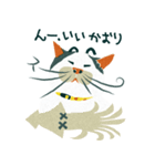 猫のヌーン(個別スタンプ:30)
