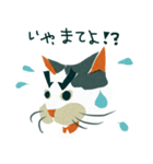 猫のヌーン(個別スタンプ:31)