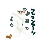 猫のヌーン(個別スタンプ:32)