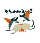 猫のヌーン(個別スタンプ:33)