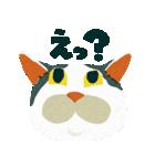 猫のヌーン(個別スタンプ:35)