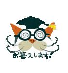 猫のヌーン(個別スタンプ:36)