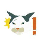 猫のヌーン(個別スタンプ:38)