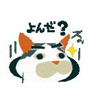 猫のヌーン(個別スタンプ:39)