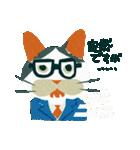 猫のヌーン(個別スタンプ:40)