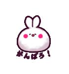 うさみだいふく(個別スタンプ:05)