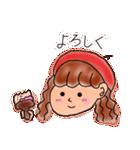 ベレー帽のツッキーさん(個別スタンプ:01)