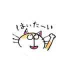 なにわん おきなわん(個別スタンプ:01)