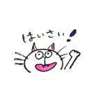 なにわん おきなわん(個別スタンプ:02)