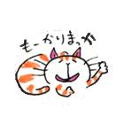なにわん おきなわん(個別スタンプ:03)