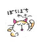 なにわん おきなわん(個別スタンプ:04)