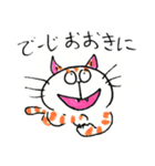 なにわん おきなわん(個別スタンプ:05)