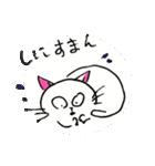 なにわん おきなわん(個別スタンプ:06)