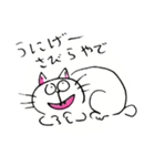 なにわん おきなわん(個別スタンプ:07)