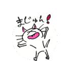 なにわん おきなわん(個別スタンプ:08)