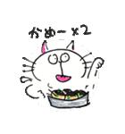 なにわん おきなわん(個別スタンプ:09)
