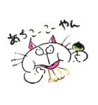なにわん おきなわん(個別スタンプ:10)