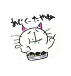 なにわん おきなわん(個別スタンプ:11)