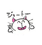 なにわん おきなわん(個別スタンプ:13)