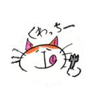 なにわん おきなわん(個別スタンプ:14)