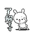 ひねくれうさぎのゆる〜い敬語(個別スタンプ:02)