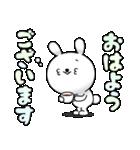 ひねくれうさぎのゆる〜い敬語(個別スタンプ:05)