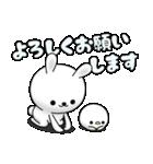 ひねくれうさぎのゆる〜い敬語(個別スタンプ:11)