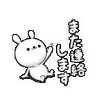 ひねくれうさぎのゆる〜い敬語(個別スタンプ:18)