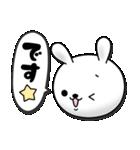 ひねくれうさぎのゆる〜い敬語(個別スタンプ:19)