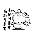 ひねくれうさぎのゆる〜い敬語(個別スタンプ:21)