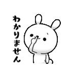 ひねくれうさぎのゆる〜い敬語(個別スタンプ:22)