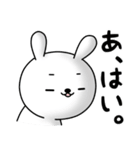 ひねくれうさぎのゆる〜い敬語(個別スタンプ:25)