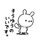 ひねくれうさぎのゆる〜い敬語(個別スタンプ:27)