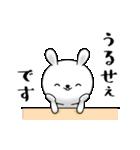 ひねくれうさぎのゆる〜い敬語(個別スタンプ:34)