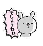 ひねくれうさぎのゆる〜い敬語(個別スタンプ:39)