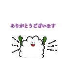 ケッパ君スタンプ ノーマル編(個別スタンプ:02)