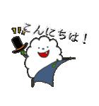 ケッパ君スタンプ ノーマル編(個別スタンプ:04)