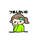 わいわいおしゃべり(個別スタンプ:03)