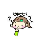 わいわいおしゃべり(個別スタンプ:09)