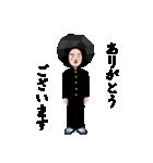 石田川炭夫のスタンプ(個別スタンプ:01)