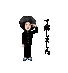 石田川炭夫のスタンプ(個別スタンプ:02)