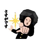 石田川炭夫のスタンプ(個別スタンプ:04)